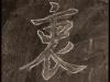 1102-08_china_002_1
